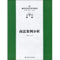 http://ec4.images-amazon.com/images/I/51JJu5cfOyL._AA200_.jpg