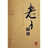 http://ec4.images-amazon.com/images/I/51JK0oWw6AL._AA200_.jpg