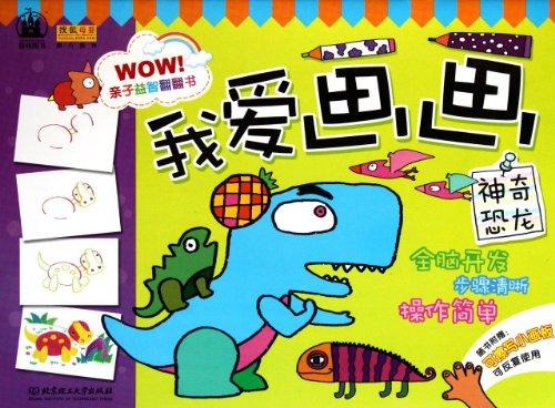 画 智力手工 水彩画手工教学 儿童沙画教程 亲子游戏 过家家