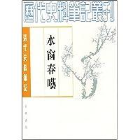 http://ec4.images-amazon.com/images/I/51JLAg-X7WL._AA200_.jpg