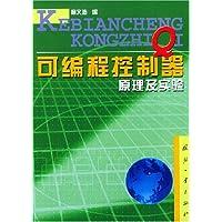 http://ec4.images-amazon.com/images/I/51JMbWhT29L._AA200_.jpg