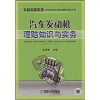 http://ec4.images-amazon.com/images/I/51JMmt3BFRL._AA200_.jpg