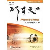 http://ec4.images-amazon.com/images/I/51JN%2BIIj5qL._AA200_.jpg