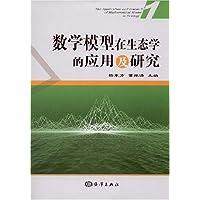 http://ec4.images-amazon.com/images/I/51JNNKqQ9LL._AA200_.jpg