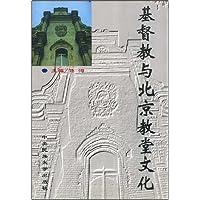 http://ec4.images-amazon.com/images/I/51JNs5s6%2BuL._AA200_.jpg