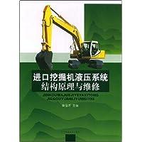 http://ec4.images-amazon.com/images/I/51JOAeSl0DL._AA200_.jpg