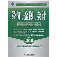 http://ec4.images-amazon.com/images/I/51JOQqCAknL._AA200_.jpg
