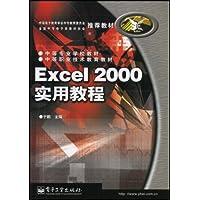 http://ec4.images-amazon.com/images/I/51JORlbj7DL._AA200_.jpg