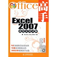 http://ec4.images-amazon.com/images/I/51JOVpHTHbL._AA200_.jpg