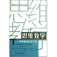 http://ec4.images-amazon.com/images/I/51JOrj62DRL._AA200_.jpg