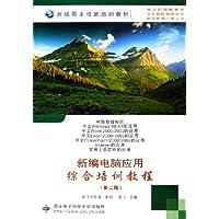 http://ec4.images-amazon.com/images/I/51JP%2BSi5LDL._AA200_.jpg
