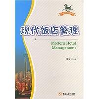 http://ec4.images-amazon.com/images/I/51JQ19MzzpL._AA200_.jpg