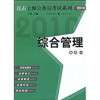 http://ec4.images-amazon.com/images/I/51JQaPGBCiL._AA200_.jpg