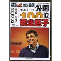 http://ec4.images-amazon.com/images/I/51JQfS6GfYL._AA200_.jpg
