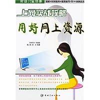 http://ec4.images-amazon.com/images/I/51JREP-b5UL._AA200_.jpg