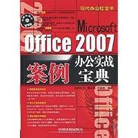 http://ec4.images-amazon.com/images/I/51JRSeX0UTL._AA200_.jpg