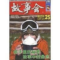 http://ec4.images-amazon.com/images/I/51JRftwelQL._AA200_.jpg