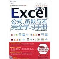 http://ec4.images-amazon.com/images/I/51JRggi6dGL._AA200_.jpg