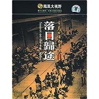 http://ec4.images-amazon.com/images/I/51JRy07-BVL._AA200_.jpg