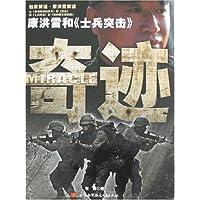 http://ec4.images-amazon.com/images/I/51JS6dgo1lL._AA200_.jpg