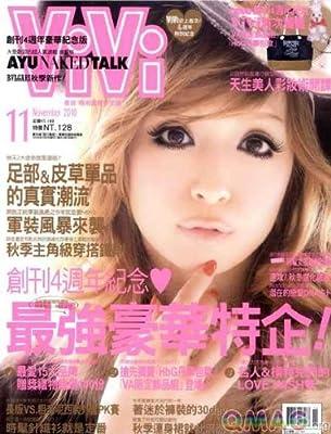 2014年年订杂志:VIVI  Magazine 全年订736元包邮.pdf