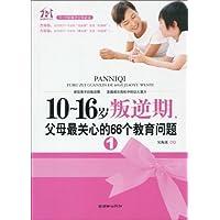 http://ec4.images-amazon.com/images/I/51JSlYKXqxL._AA200_.jpg