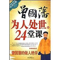 http://ec4.images-amazon.com/images/I/51JT%2BAsVMyL._AA200_.jpg