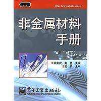 http://ec4.images-amazon.com/images/I/51JTeSxywkL._AA200_.jpg
