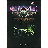 http://ec4.images-amazon.com/images/I/51JTgYFD0aL._AA200_.jpg