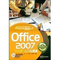 http://ec4.images-amazon.com/images/I/51JU7bHWbfL._AA200_.jpg