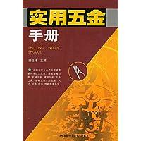 http://ec4.images-amazon.com/images/I/51JUFQ4WWcL._AA200_.jpg