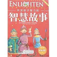 http://ec4.images-amazon.com/images/I/51JUjSNuCHL._AA200_.jpg