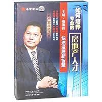http://ec4.images-amazon.com/images/I/51JVn2MkPWL._AA200_.jpg