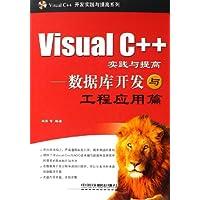 http://ec4.images-amazon.com/images/I/51JWaDCSPmL._AA200_.jpg