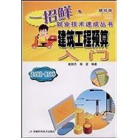 http://ec4.images-amazon.com/images/I/51JXgHqMKeL._AA200_.jpg