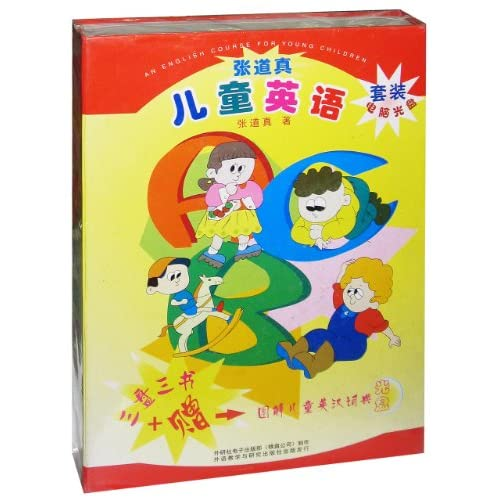 张道真儿童英语 - 高清dvd在线下载观看