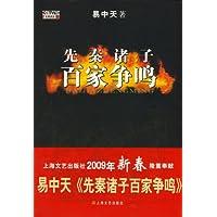 http://ec4.images-amazon.com/images/I/51JYOF-e9EL._AA200_.jpg