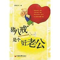 http://ec4.images-amazon.com/images/I/51JYOUKpr4L._AA200_.jpg