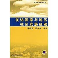 http://ec4.images-amazon.com/images/I/51JZWTmRRKL._AA200_.jpg