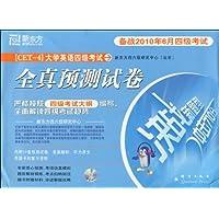 http://ec4.images-amazon.com/images/I/51JZYqjS4NL._AA200_.jpg
