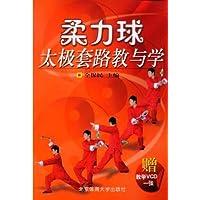 http://ec4.images-amazon.com/images/I/51JZgD46z6L._AA200_.jpg