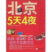 http://ec4.images-amazon.com/images/I/51JZjsUgabL._AA200_.jpg