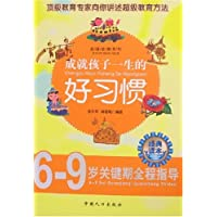http://ec4.images-amazon.com/images/I/51JaKx59c4L._AA200_.jpg