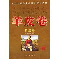http://ec4.images-amazon.com/images/I/51JaOzEg5ML._AA200_.jpg