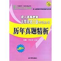 http://ec4.images-amazon.com/images/I/51JakLSjx6L._AA200_.jpg