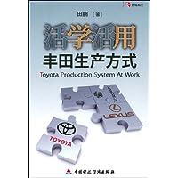 http://ec4.images-amazon.com/images/I/51JaowGn58L._AA200_.jpg