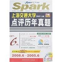 http://ec4.images-amazon.com/images/I/51Jay0EmyUL._AA200_.jpg