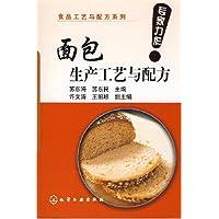 http://ec4.images-amazon.com/images/I/51JbBDJLGLL._AA200_.jpg