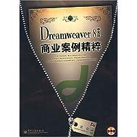 http://ec4.images-amazon.com/images/I/51JbCM%2BdhFL._AA200_.jpg