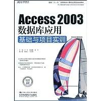 http://ec4.images-amazon.com/images/I/51JcjMJXP0L._AA200_.jpg